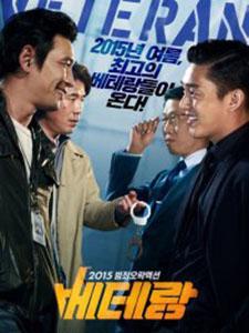 Chạy Đâu Cho Thoát Veteran.Diễn Viên: Hwang Jeong Min,Yoo Ah In,Yoo Hae Jin