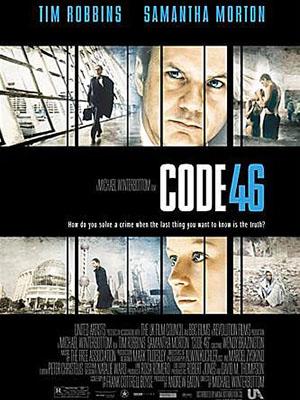 Điều Luật 46 - Code 46