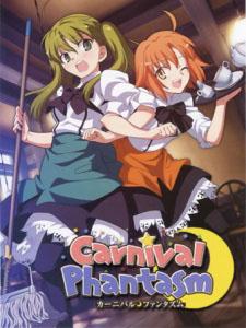 Carnival Phantasm Hibichika Special