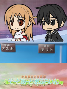 Sword Art Offline Sword Art Online, Sao Specials.Diễn Viên: Ma Project