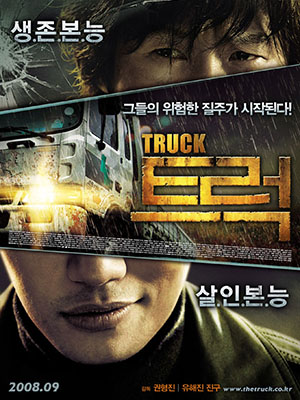 Chuyến Xe Chết Chóc - The Truck