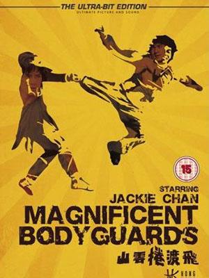Phi Độ Quyền Vân Sơn Magnificent Bodyguards.Diễn Viên: Jackie Chan,Peng Cheng,Kuo Chung Ching