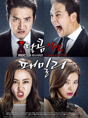 Gia Đình Bá Đạo Sweet Family.Diễn Viên: Jung Joon Ho,Moon Jung Hee,Jung Woong In,Yoo Sun