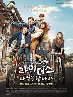 Bắt Lấy Ngày Mai Catch Tomorrow.Diễn Viên: Kim Dong Wook,Lee Chung Ah,Choi Min Sung,Yoon Jong Hoon