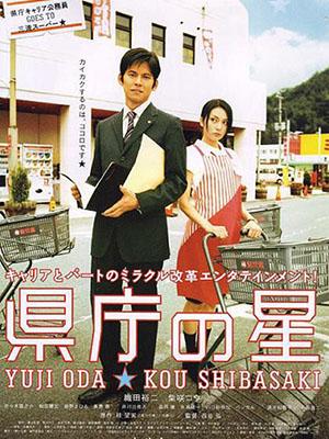 Kẻ Hô Phong Hoán Vũ Star Reformer.Diễn Viên: Yûji Oda,Ko Shibasaki,Yoshiki Arizono