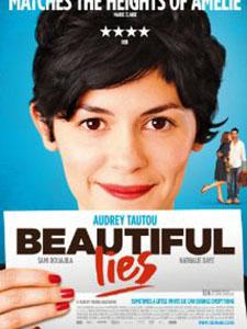 Dối Trá Ngọt Ngào Beautiful Lies.Diễn Viên: Audrey Tautou,Nathalie Baye And Sami Bouajila