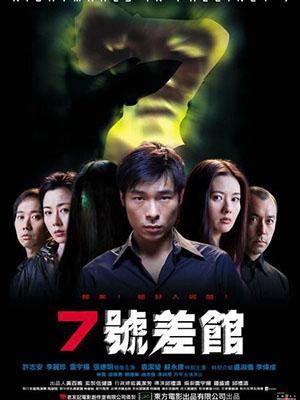 Hung Thủ Đồn Cảnh Sát - Nightmares In Precinct 7