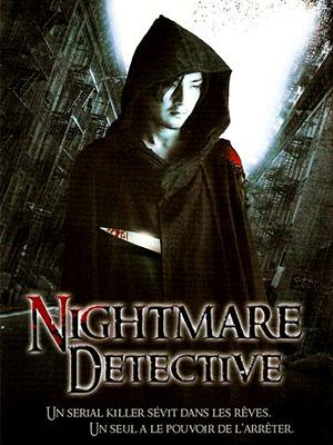 Thám Tử Ác Mộng Nightmare Detective.Diễn Viên: Ryûhei Matsuda,Hitomi,Masanobu Andô