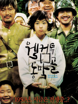 Tử Chiến Ở Làng Welcome To Dongmakgol.Diễn Viên: Jae,Yeong Jeong,Ha,Kyun Shin And Hye,Jeong Kan