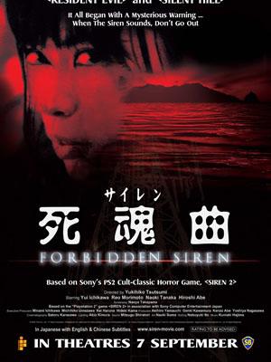 Tiếng Chuông Nguyền Forbidden Siren.Diễn Viên: Zac Efron,Claire Danes And Christian Mckay