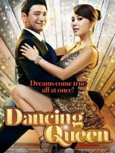 Nữ Hoàng Khiêu Vũ Dancing Queen.Diễn Viên: Jeong,Hwa Eom And Jeong,Min Hwang