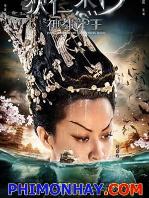 Địch Nhân Kiệt: Rồng Biển Trỗi Dậy Young Detective Dee: Rise Of The Sea Dragon.Diễn Viên: Kim Bum,Phùng Thiệu Phong,Lưu Gia Linh,Angelababy
