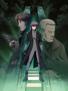 Ghost In The Shell: Solid State Society - Koukaku Kidoutai Stand Alone Complex