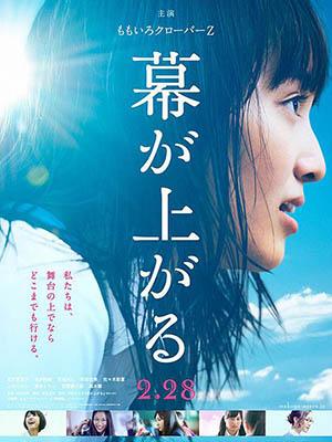 Tuổi Học Trò The Curtain Rises.Diễn Viên: Kanako Momota,Shiori Tamai,Reni Takagi,Momoka Ariyasu