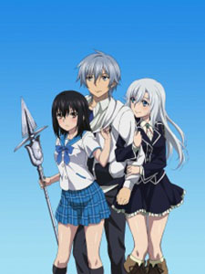 Strike The Blood Ova - Valkyria No Oukoku-Hen