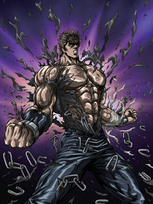Bắc Đẩu Thần Quyền - Hokuto No Ken: Fist Of The North Star