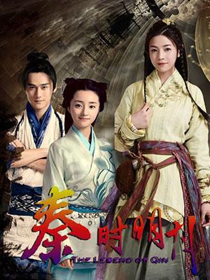 Tần Thời Minh Nguyệt The Legend Of Qin: Qin'S Moon.Diễn Viên: Lục Nghị,Trần Nghiên Hy,Tưởng Kình Phu,Hồ Băng Khanh