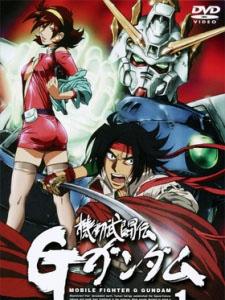 Mobile Fighter G-Gundam Kidou Butouden G Gundam