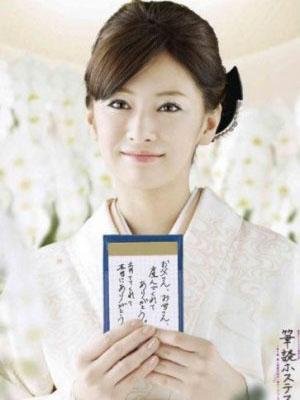 Vượt Qua Số Phận - Hitsudan Hosutesu