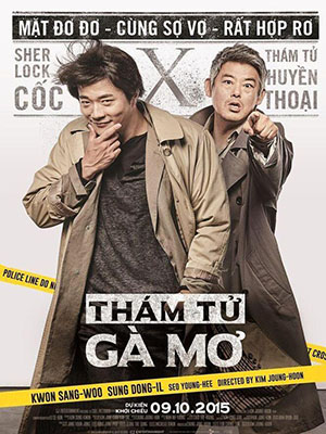 Thám Tử Gà Mờ: Private Investigator - The Accidental Detective: The Beginning
