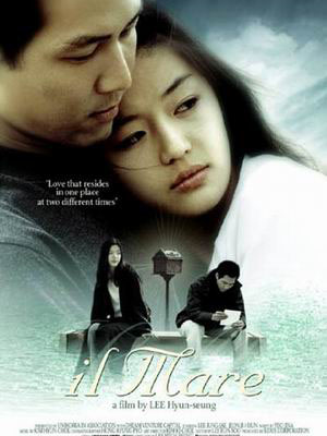 Biển Il Mare.Diễn Viên: Lee Jung,Jae,Jun Ji,Hyun