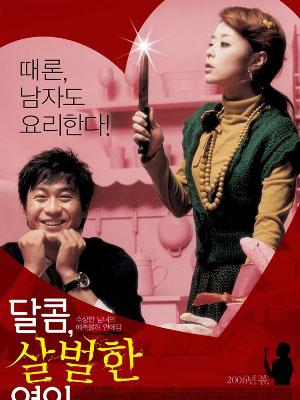 Cô Bạn Gái Kinh Dị My Scary Girl.Diễn Viên: Yong,Woo Park,Kang,Hee Choi,Eun,Ji Jo