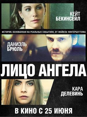 Bộ Mặt Của Thiên Thần The Face Of An Angel.Diễn Viên: Daniel Brühl,Kate Beckinsale,Valerio Mastandrea,Cara Delevingne