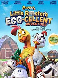 Cuộc Phiêu Lưu Của Chú Gà - Huevos: Little Roosters Egg-Cellent Adventure