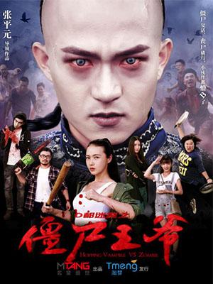 Cương Thi Vương Gia Hopping Vampire Vs Zombie.Diễn Viên: Wang Ye,Liu Jian,Wang Jia Jia,Han Xiao Lin