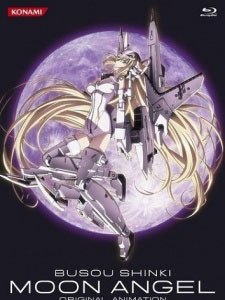 Busou Shinki Moon Angel 武装神姫 Moon Angel
