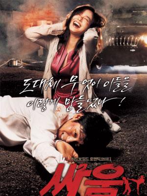 Cô Nàng Ngổ Ngáo 3 Venus And Mars.Diễn Viên: Kyung,Gu Sol,Tae,Hee Kim,Won,Yeong Jang