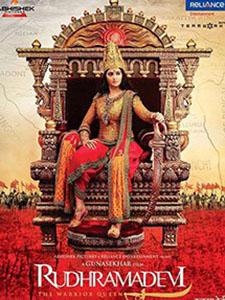 Thần Thoại Rudhramadevi.Diễn Viên: Anushka Shetty,Allu Arjun,Rana Daggubati