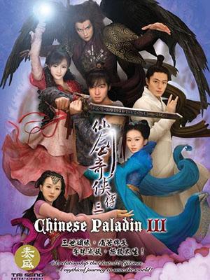 Tiên Kiếm Kì Hiệp Truyện 3 The Legend Of Sword And Fairy 3.Diễn Viên: Hồ Ca,Dương Mịch,Hoắc Kiến Hoa,Lưu Thi Thi,Đường Yên