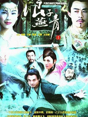 Lãng Tử Yến Thanh - Prodigal Yanqing