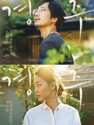 Chuyện Tình Ở Gyeongju Gyeongju.Diễn Viên: Hae,Il Park,Min,A Shin,Jin,Seo Yoon