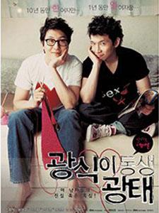 Tình Yêu Định Mệnh When Romance Meets Destiny.Diễn Viên: Ah,Jung Kim,Tae,Gyu Bong,Kyung Ho Jung