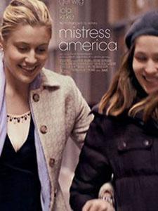 Phụ Nữ Kiểu Mỹ Mistress America.Diễn Viên: Seth Barrish,Juliet Brett,Andrea Chen