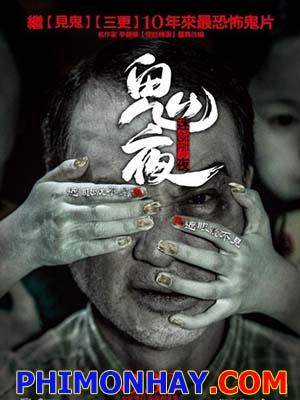 Câu Chuyện Từ Bóng Tối 1 Tales From The Dark 1.Diễn Viên: Lương Gia Huy,Nhậm Đạt Hoa,Trần Tuệ Lâm,Thiệu Mỹ Kỳ
