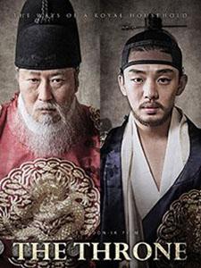 Bi Kịch Triều Đại The Throne Sado.Diễn Viên: Song Kang Ho,Yoo Ah In,Moon Geun Young