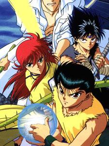 Nhất Dương Chỉ: Yu Yu Hakusho, Ghost Files Ghost Fighter, Poltergeist Report, Yuyu Hakusho