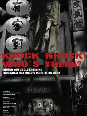Không Siêu Thoát Knock Knock Whos There.Diễn Viên: Kate Tsui Tsz,Shan,Jennifer Tse,Babyjohn Choi