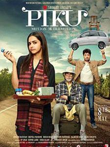 Cô Nàng Piku Piku.Diễn Viên: Amitabh Bachchan,Deepika Padukone,Irrfan Khan