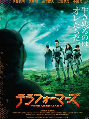 Kế Hoạch Terra Forming - Terra Formars Live Action Việt Sub (2016)