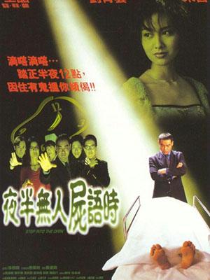 Bước Vào Nửa Đêm Step Into The Dark.Diễn Viên: Ching Wan Lau,Athena Chu,Simon Lui
