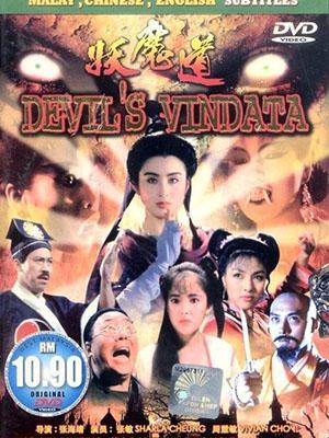 Cương Thi Ma Vương Báo Thù - Devils Vendetta