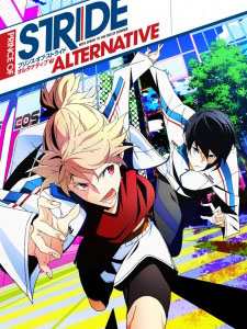 Prince Of Stride Alternative.Diễn Viên: Drew Barrymore,Justin Long,Charlie Day,Jason Sudeikis