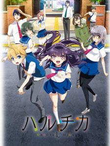 Haruchika - Haruta To Chika Wa Seishun Suru