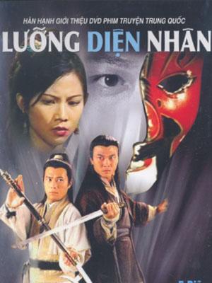 Lưỡng Diện Nhân Unnatural Born Killer.Diễn Viên: Dương Linh,Thái Thiếu Phân,Tiền Tiểu Hào,Trương Triệu Huy