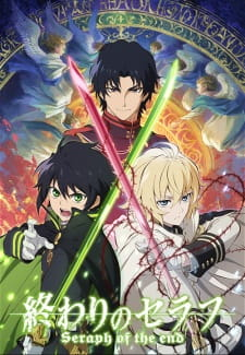 Owari No Seraph Seraph Of The End: Vampire Reign
