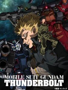 Mobile Suit Gundam Thunderbolt Kidou Senshi Gundam Thunderbolt.Diễn Viên: Trung Úy Bernie